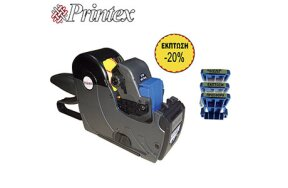 LABEL MACHINE PRINTEX 37x36 & CLISE